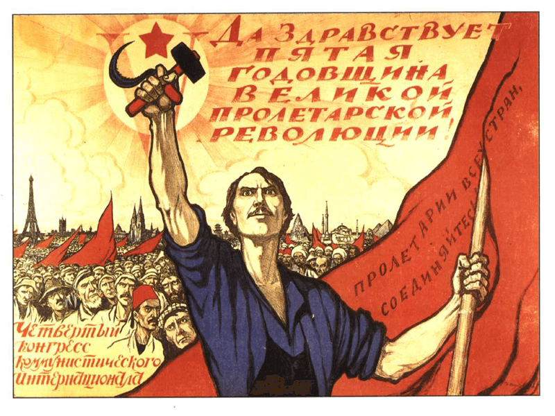 Soviet poster dedicated to the anniversary of the October Revolution